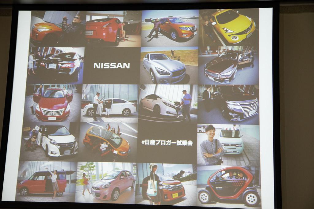 Nissan_Blogger-24
