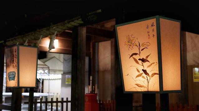 鎌倉ぼんぼり祭 ろ