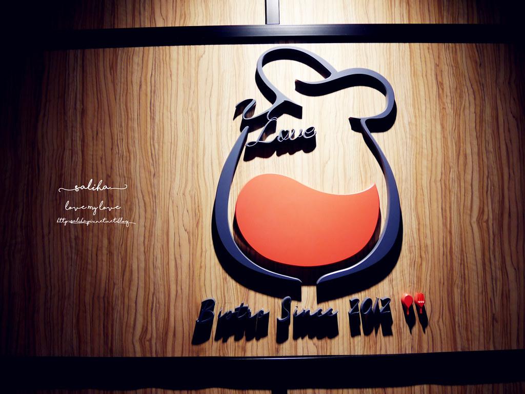 台北松山區小巨蛋站附近餐廳Ulove羽樂歐陸創意料理 (4)