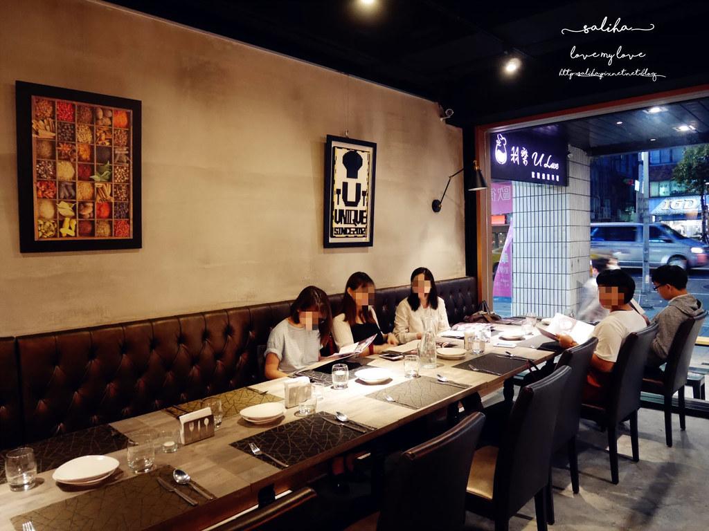 台北松山區小巨蛋站附近餐廳Ulove羽樂歐陸創意料理 (8)