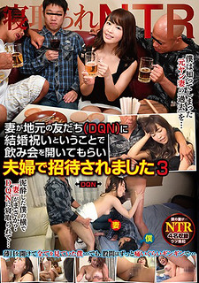 BABA-133 I Was Taken Down And My NTR Wife Was Invited By A Couple To Have A Drinking Party As A Wedding Celebration At A Local Friend (DQN) 3