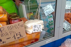 В Витебске в магазинах одной цены продавали тушенку и сок, которые не продукты, а отходы