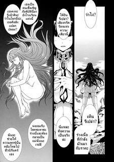 แพนโดร่า กล่องมหาวิบัติ 12 – คืนก่อนการคืนชีพ – Pandra – Shiroki Yokubo Kuro no Kibou II 12 – The night before resurrection