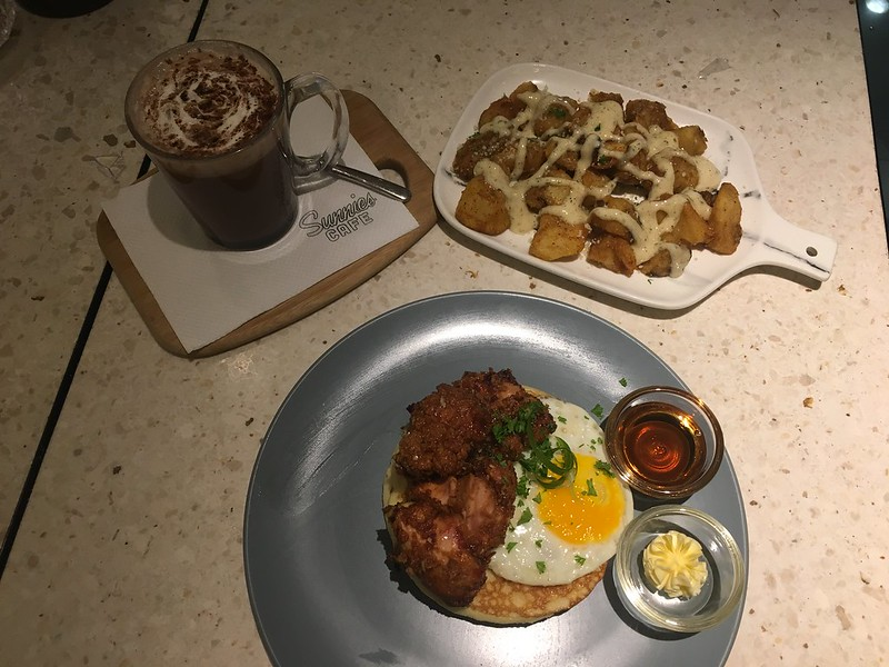 Sunnies Cafe, Megamall