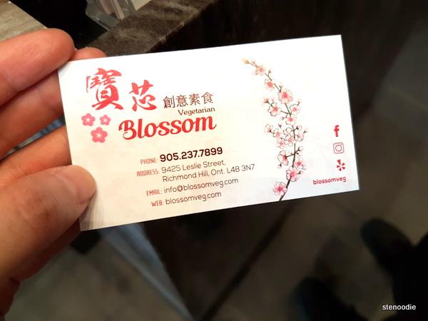 Blossom Vegetarian business card