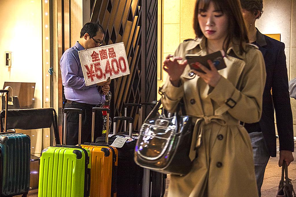 Ginza scene--Tokyo