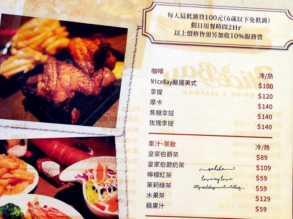 尼斯灣海洋景觀餐廳價格價位menu菜單 (3)