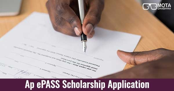 ap epass scholarship application