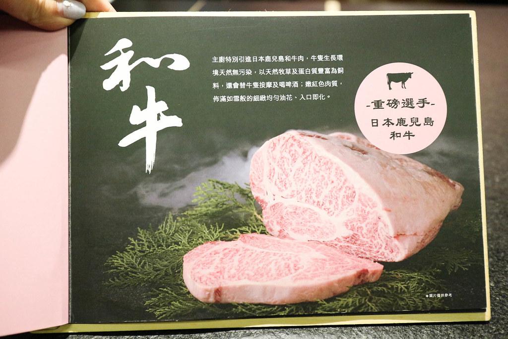 膔柴 小鮮燒肉 (5)