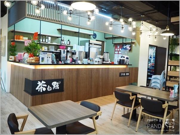 茶自點複合式餐飲(中壢家樂福店) (9)