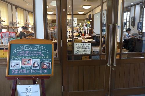 七日町駅構内の駅カフェ。会津若松市の中心街最寄り駅で、観光拠点も多い