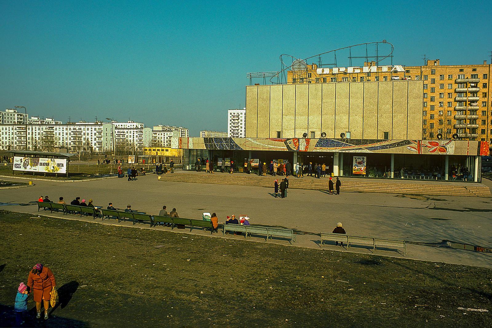 Кинотеатр «Орбита»