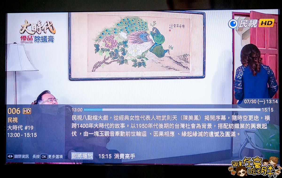 鴻海4K電視盒子開箱-8