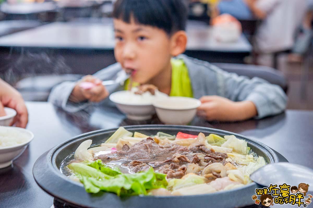 嘉義老牌石頭火鍋(明誠店)-3