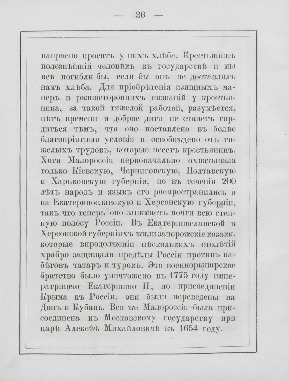 pdf (42)