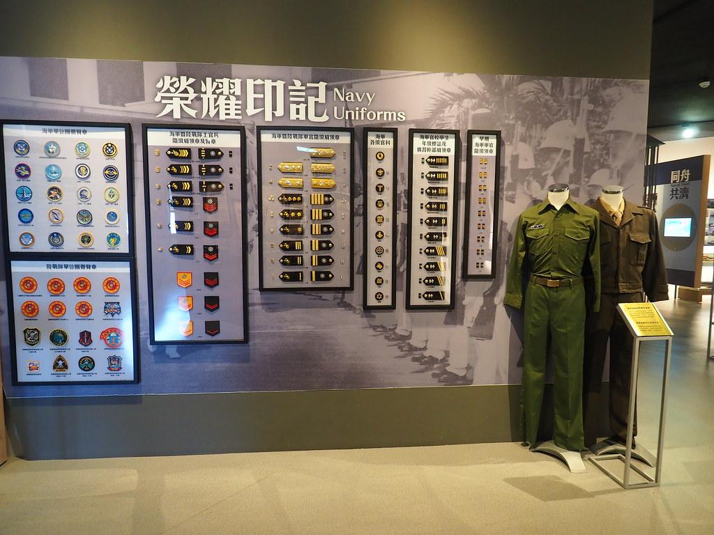 海軍故事館 (17)