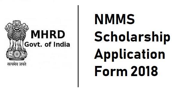 nmms scholarship application form