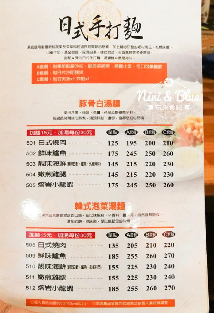 台中豬排 七味亭 menu 菜單14