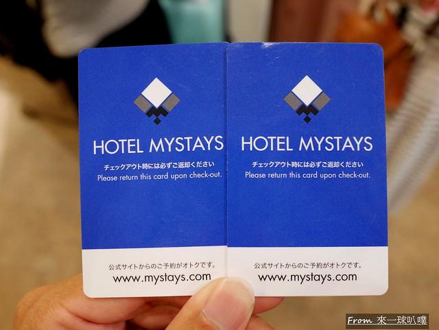 MYSTAYS函館五稜郭酒店35