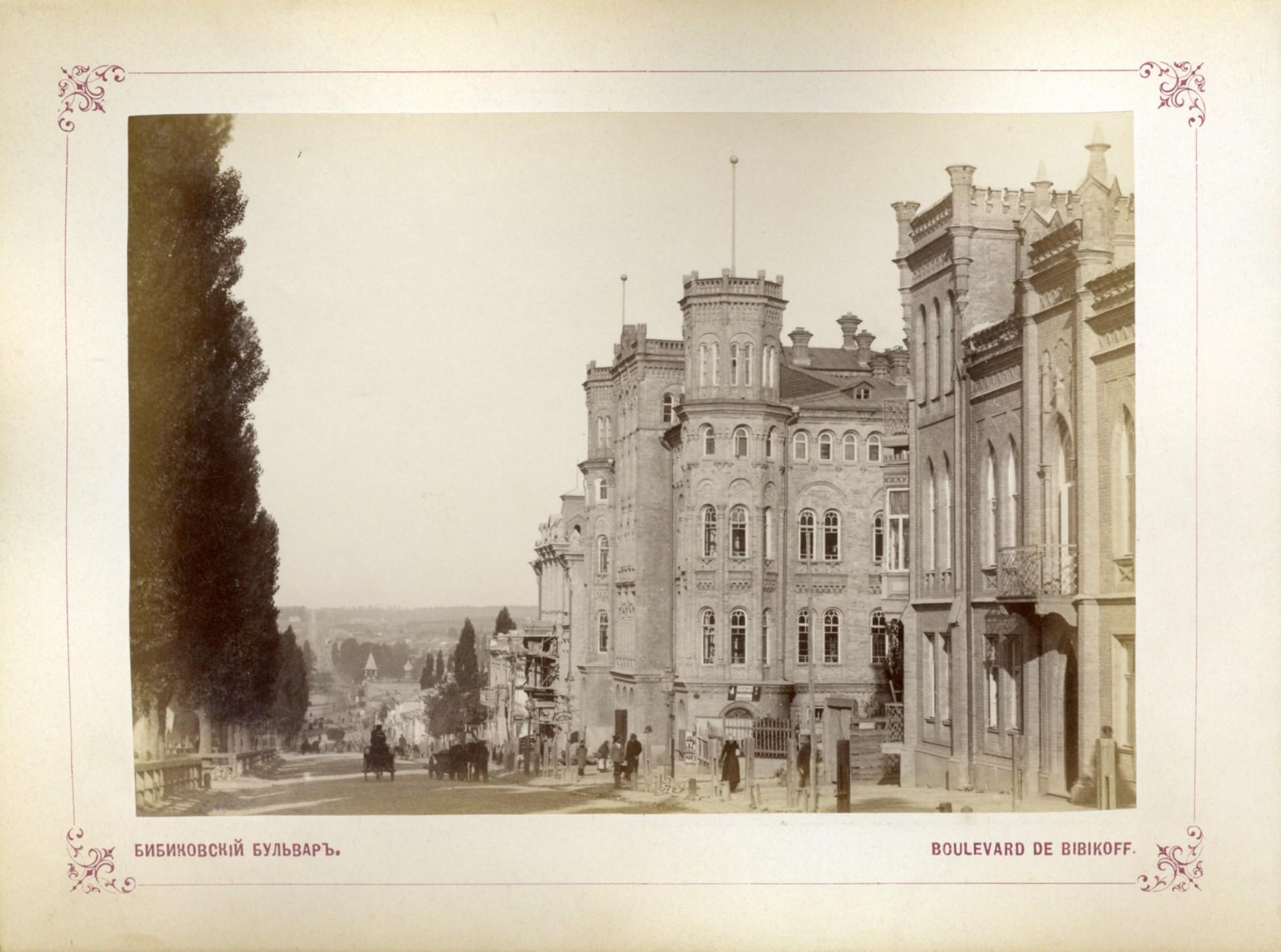 Бибиковский бульвар