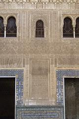 Alhambra - a detail