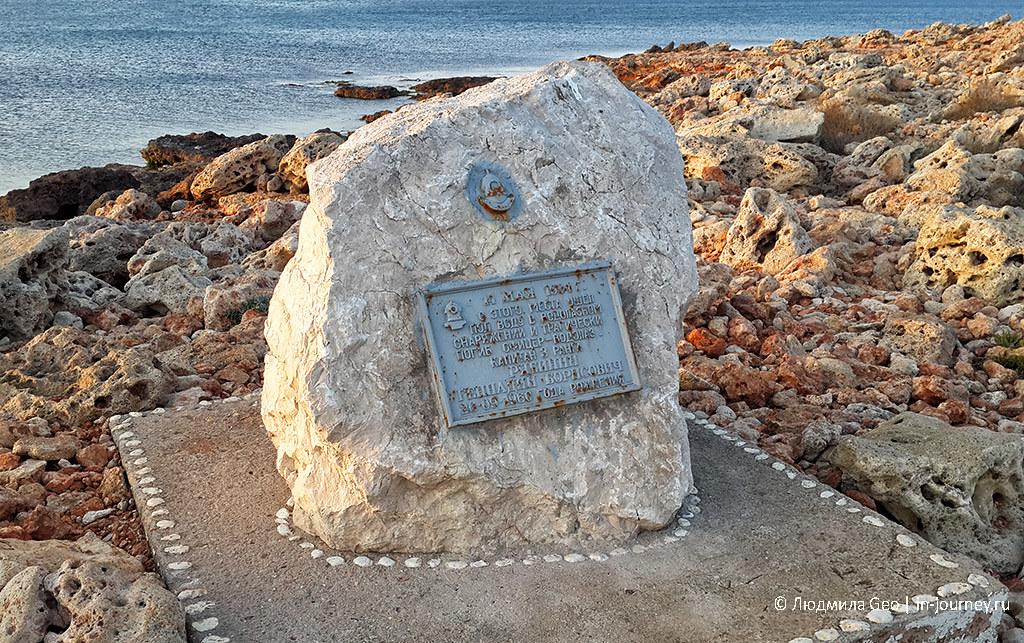 место гибели офицера-водолаза на Черном море