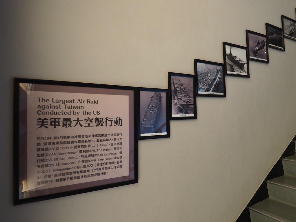 海軍故事館 (12)