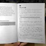 Holife コードレス掃除機 開封レビュー (4)