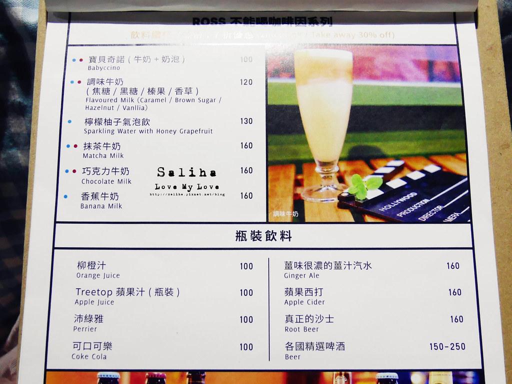 台北捷運公館台電大樓站附近中央公園咖啡館菜單價位menu訂位 (1)