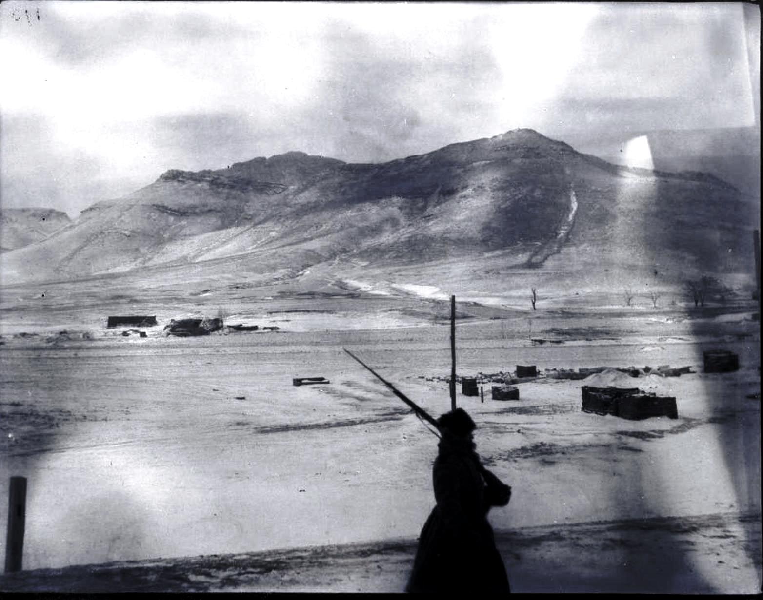20. Вафаюджо. Гора