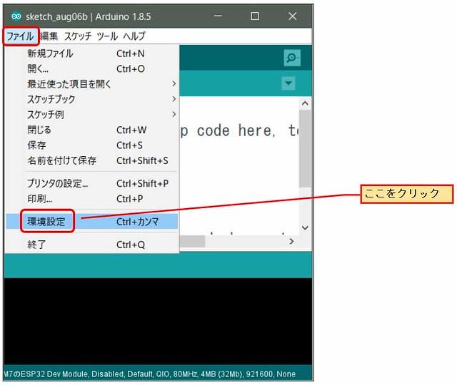 Arduino_ESP32_Stable03