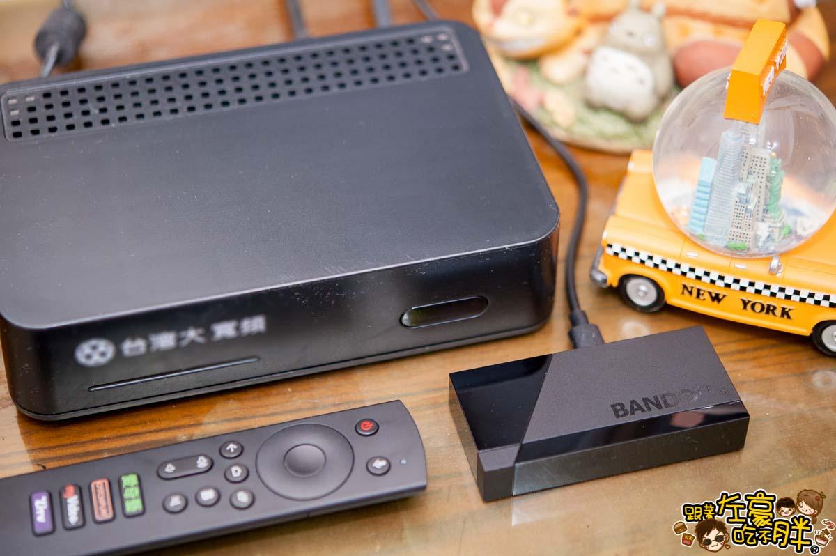 鴻海便當4K電視盒-12