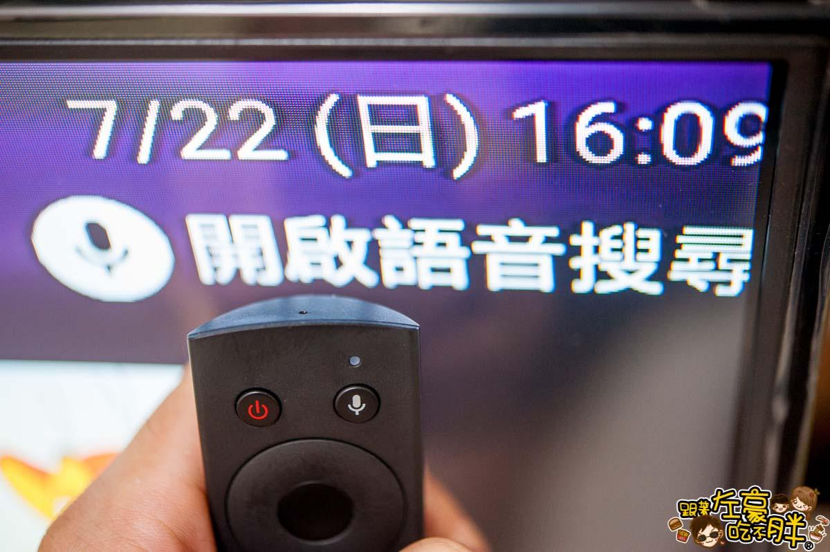 鴻海便當4K電視盒-30