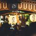 みたらし祭 by yako ma