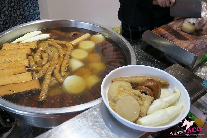 三峽老街美食 來來滷味IMG_0651.JPG
