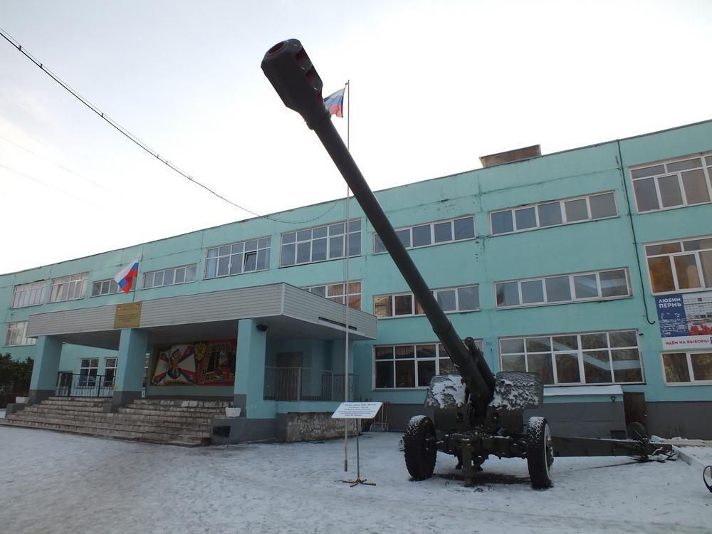 Пермь. «Мста-Б»