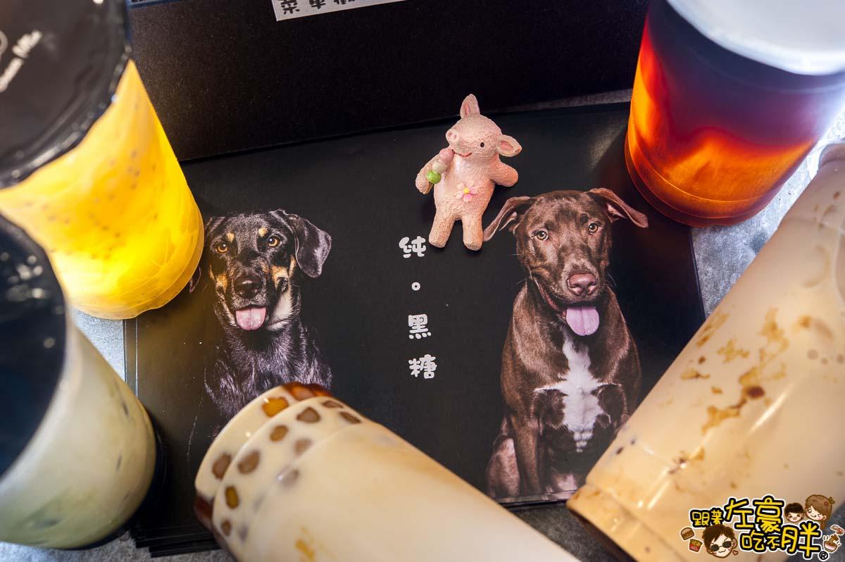 黑糖奶奶 三犬本舖(十全店)-29