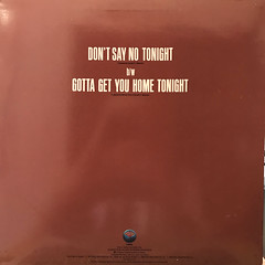 EUGENE WILDE:DON'T SAY NO TONIGHT(JACKET B)