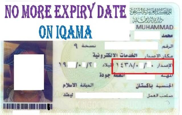 3451 No More Expiry Date on Iqama – Recent Development
