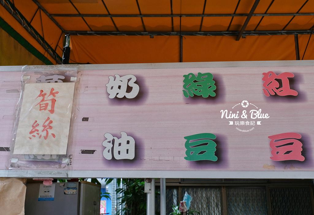 民生路 紅豆餅 台中04
