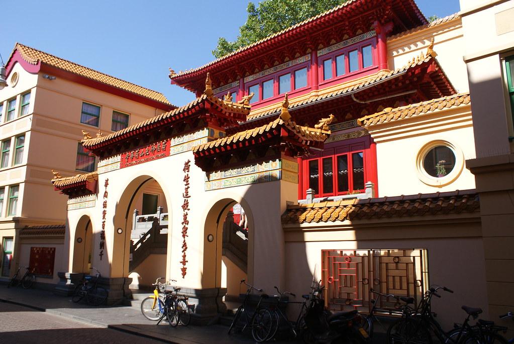 > Temple bouddhiste He Hua dans Chinatown à Amsterdam