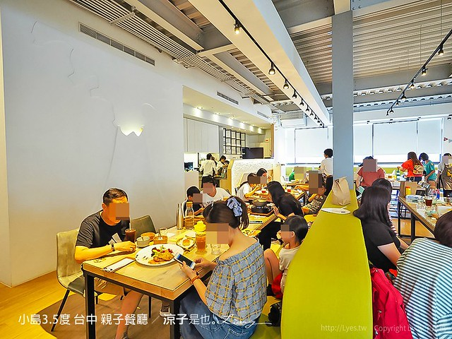 小島3.5度 台中 親子餐廳 59
