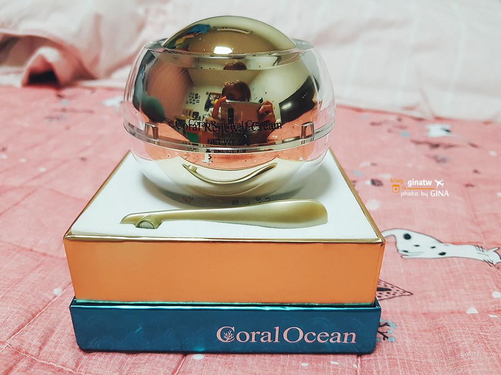 【海洋奇肌 Coral Ocean團購】女生愛保養|珊瑚逆齡精華液、抗皺黃金面膜、再生逆齡乳霜|台灣在地品牌|限時讀者優惠 @GINA環球旅行生活|不會韓文也可以去韓國 🇹🇼