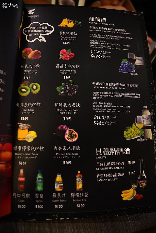 瓦法奇朵信陽店菜單2018火鍋 (42)