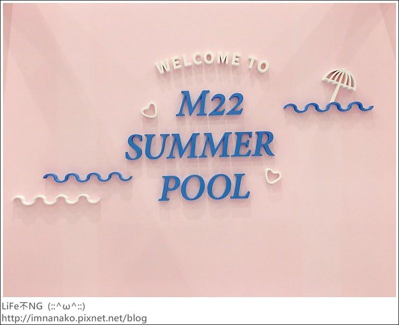 mercci22夏日特賣會