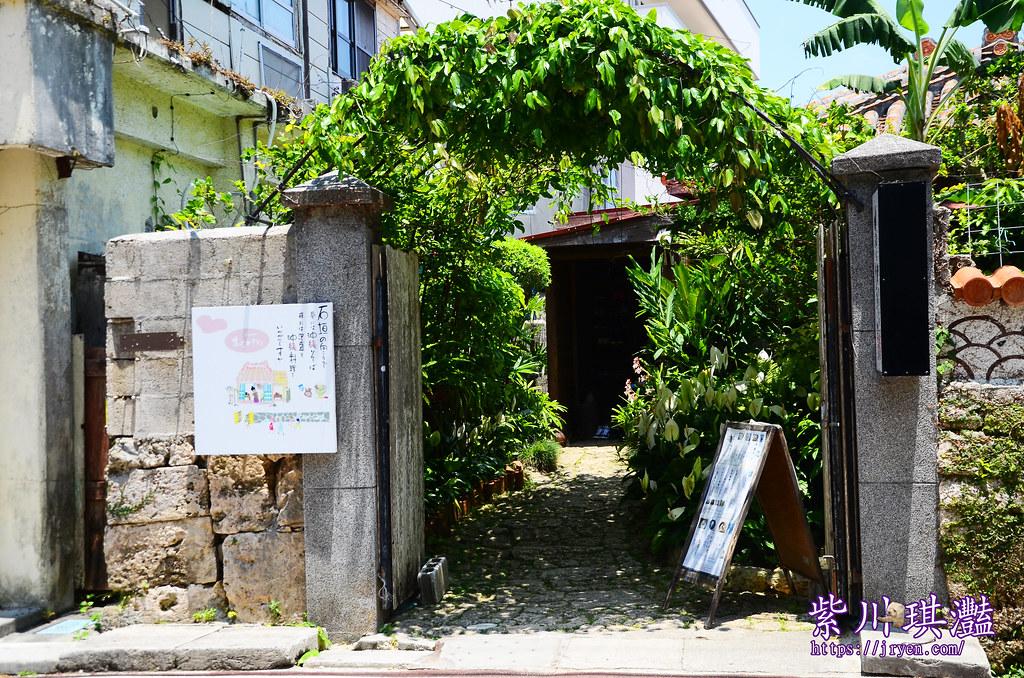琉球茶房-001