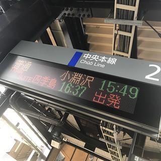 TRAIN SUITE SHUKI-SHIMA, 四季島