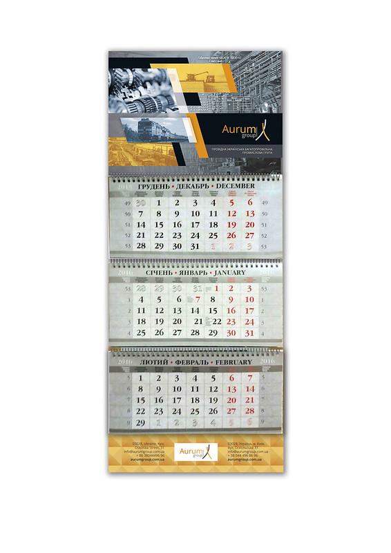 2017 Кленд Аурум Preview Kalend 04