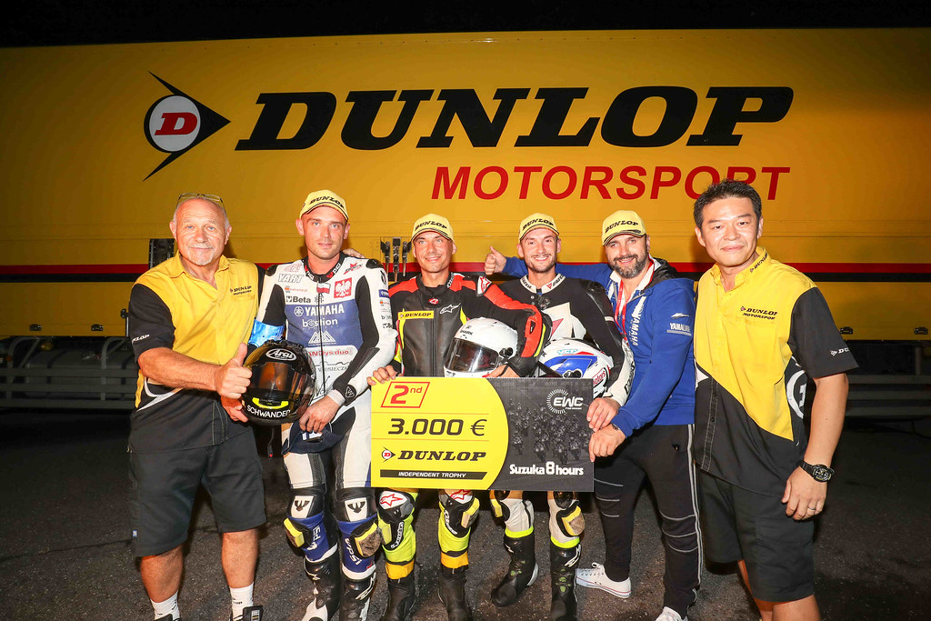 8,Hours,Suzuka,2018,Dunlop