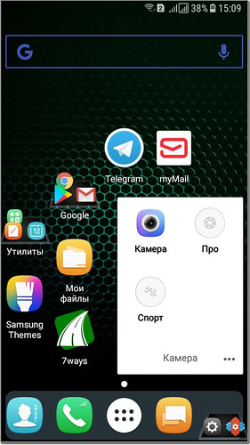 SamsungJ5_044